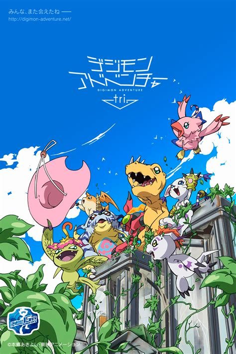 wallpaper android digimon digimon adventure tri 2015 poster final by dwowforce on