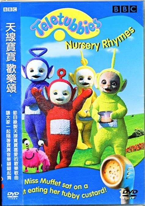 "Teletubbies DVD in Mandarin   ""Nursery Rhymes"". DVD Region 3."