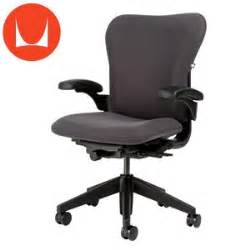 herman miller taskpointe office chair 187 gallery - Costco Office Furniture