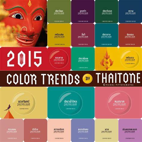 tones colors thai tone color