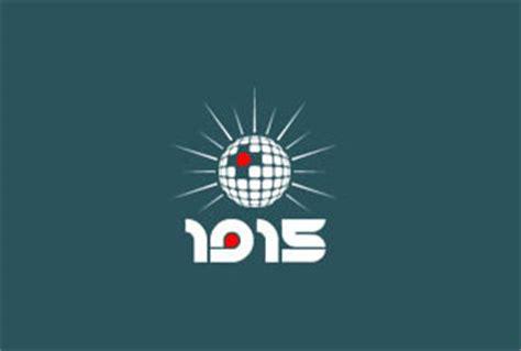 1015 Folsom Calendar 1015 Folsom Events Calendar And Tickets