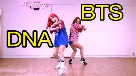 tutorial dance bts dna bts 방탄소년단 dna cover dance waveya youtube