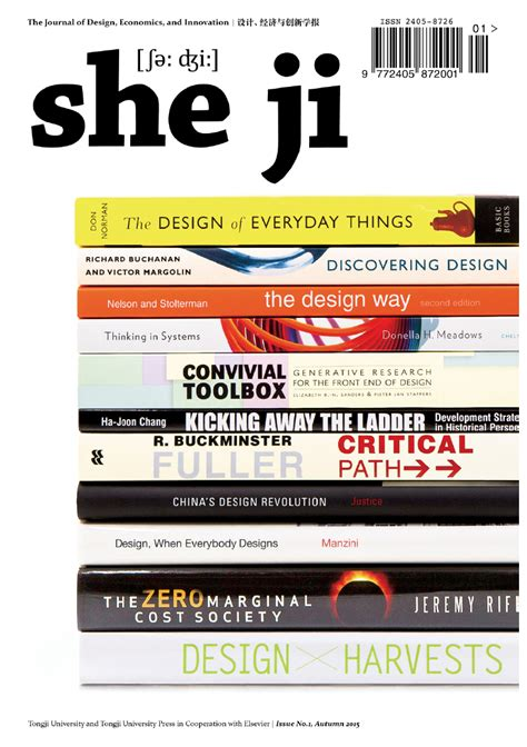 design journal the transforming grounds new design journal she ji the