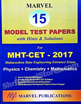 How To Prepare For Mht Mba Cet 2017 by Mht Cet Engineering 15 Model Test Papers Set For 2017