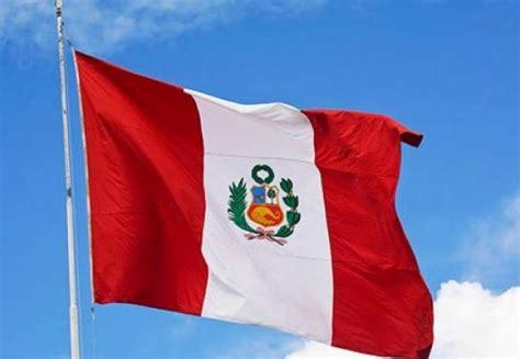 souvenir por el dia de la bandera peruana imagui d 237 a de la bandera 07 de junio