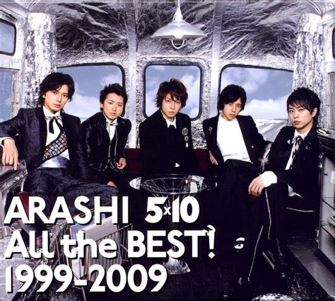 atb all the best pin arashi 5x10 all the best 1999x2009 on