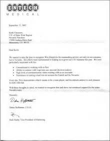 Intervention Letter Credit Hire Sle Letter You Should Hire Me Sle Business Letter