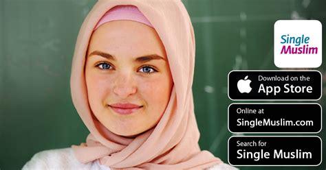 best matrimonial site the best muslim matrimonial site for muslim singles