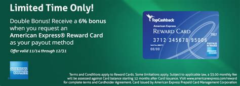 Is It Legal For Gift Cards To Expire - topcashback 6 bonus with amex gift card payout through year s end doctor of credit