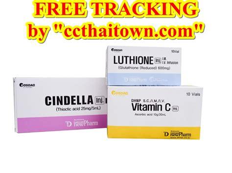 Glutax Vit C set cindella whitening glutax gluta glutathione white skin vitamin c http www