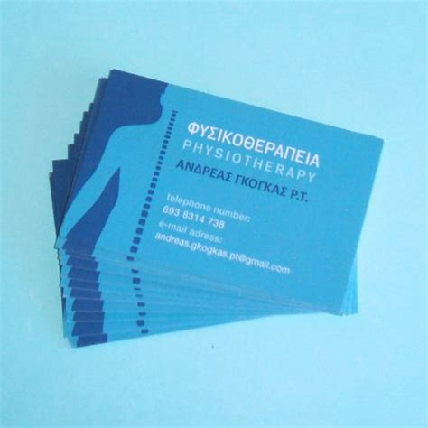 Physio Business Card Template by 16 Best Images About Physiotherapist Cards Presentation On