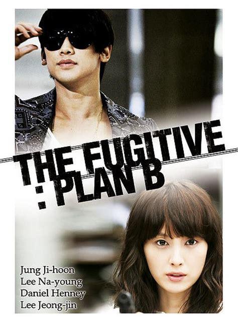 drama fans org index korean drama fugitive plan b korean drama episodes english sub online