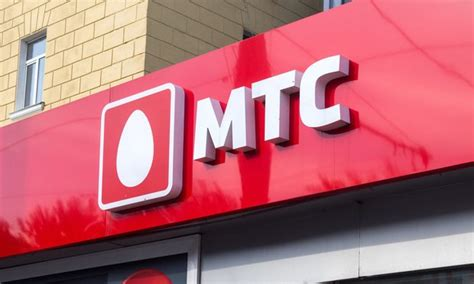 mts mobile russia russian mobile phone company mts is cooperating in probe