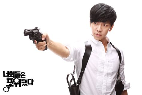 lee seung gi you re all surrounded lee seung gi quot you re all surrounded quot 199 ekimlerinde