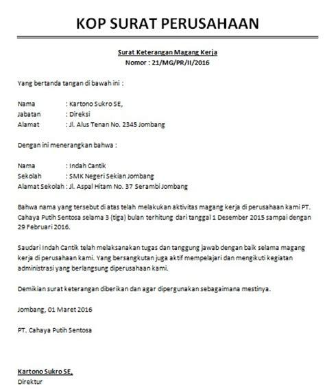 surat keterangan magang kerja pkl