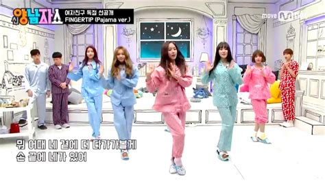 drakorindo new yang nam show watch gfriend reveals more of their choreography for