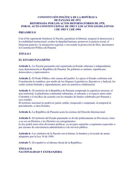 antecedentes del articulo5 constituci 243 n pol 237 tica de la rep 250 blica