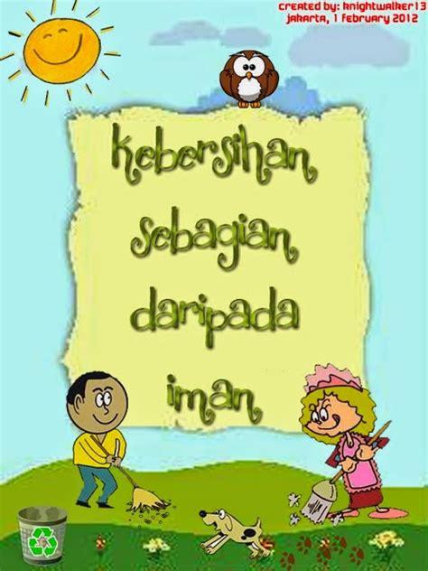 Membuat Poster Jagalah Kebersihan | gambar motivasi sekolah new calendar template site