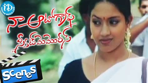 Mm Malika naa autograph ravi teja falls in with