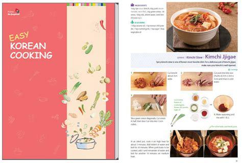 das cookbook authentic german cooking books cookbook makes korean dishes easy korea net the