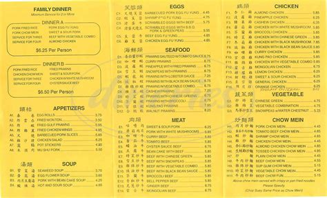 S Kitchen Menu by S Kitchen Menu Santa Clara Dineries