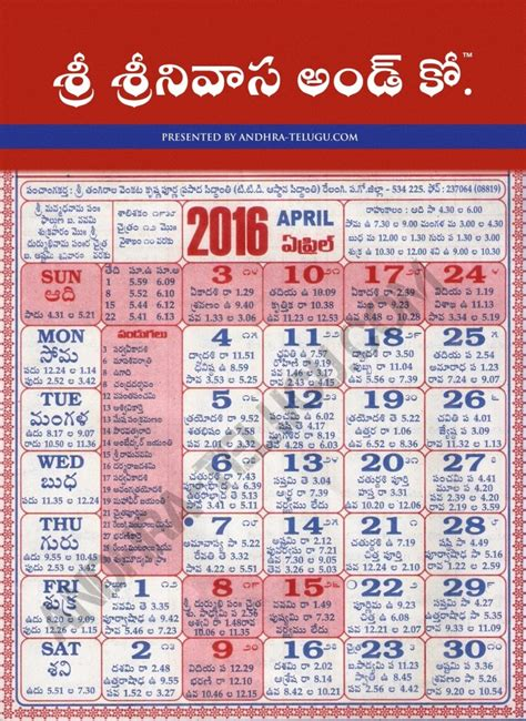printable calendar 2016 telugu venkatrama co telugu calendar 2016 april calendar