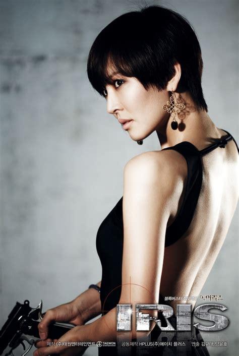 film korea iris 187 iris 187 korean drama