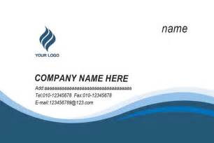 services visiting card printing in offered by manu