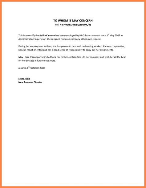 reference letter template for employee employee reference letter sle letter format writing