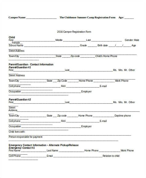 registration form template word free registration form template 9 free pdf word documents