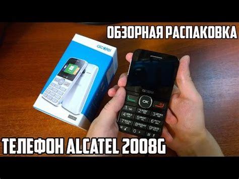 reset voicemail password virgin mobile phone alcatel venture video clips