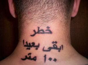 angelina jolie arabic tattoo translation arabic tattoo designs