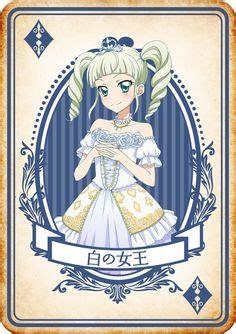 Stiker Yurika Todo yurika todo aikatsu by daiyou uonome deviantart on deviantart anime