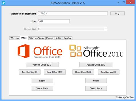 Office Activator by Version Software Juel News