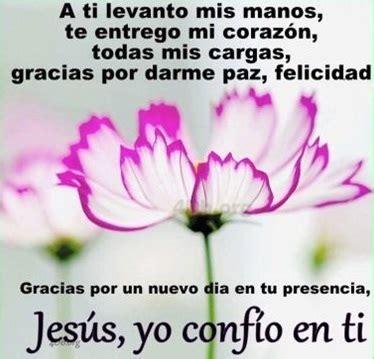 imagenes de flores con frases cristianas imagenes cristianas bonitas para compartir frases cristianas