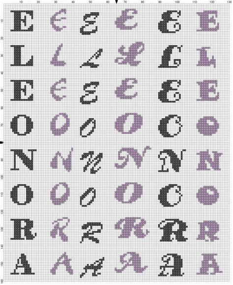 punto croce lettere per bambini lettere alfabeto punto croce per bavaglini