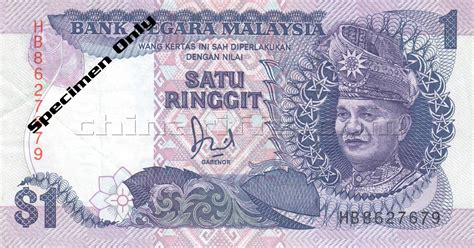 1 china dollar to myr 1 rm to dollar money used in sweden