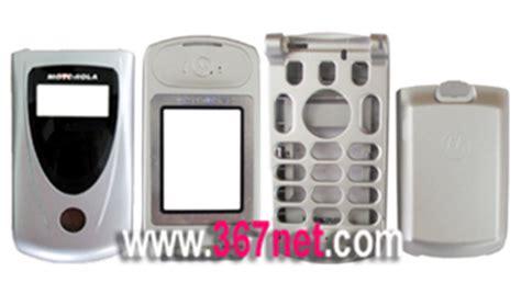 motorola v600 housing motorola accessories cell phone accessories