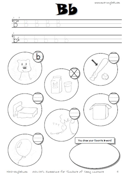 free printable vowel letters printable alphabet worksheets with hard consonants and