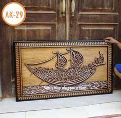 Hiasan Jam Dinding Kaligrafi Ayat Kursi Frame Ukir Uk 20x40 hiasan kaligrafi kaligrafi
