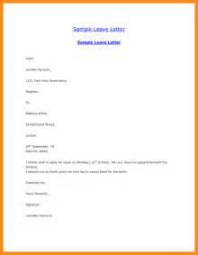 11  format of leave letter   mystock clerk