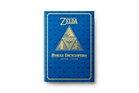 libro legend of zelda encyclopedia le 17 03 2017 224 20h51