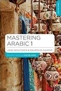 sports palgrave masters books mastering arabic 1 palgrave master series