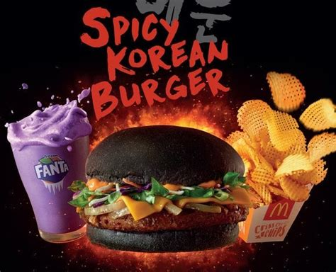 black burger battles mcdonalds japan unveils dark burger to mcdonald s unveils latest black burger the spicy korean