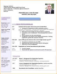 curriculum vitae format pdf ebook database