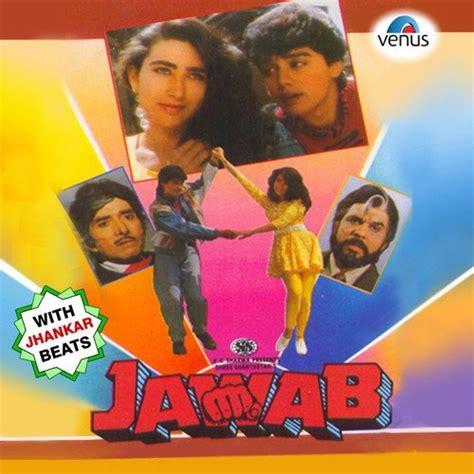 download mp3 from jhankar beats jawab with jhankar beats songs download jawab with