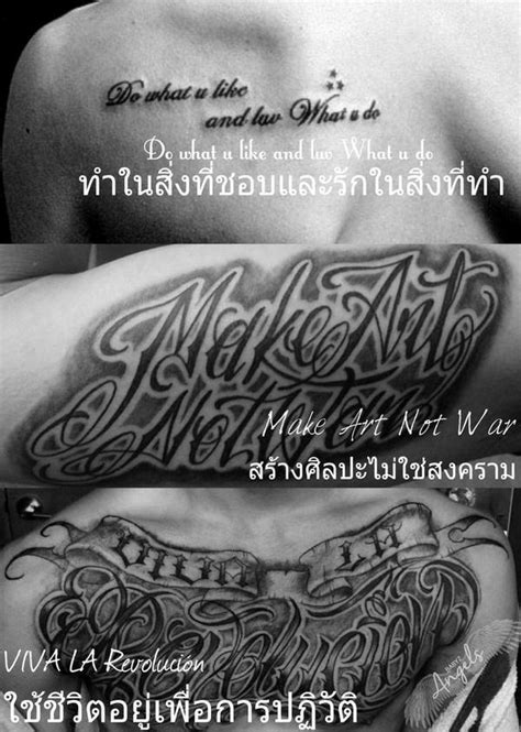 yongguk tattoo 8 kpop idols with and tattoos