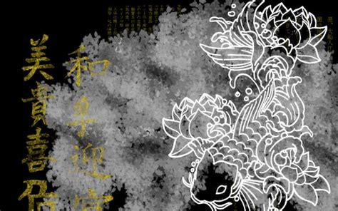 Asian Themed Desktop Wallpaper