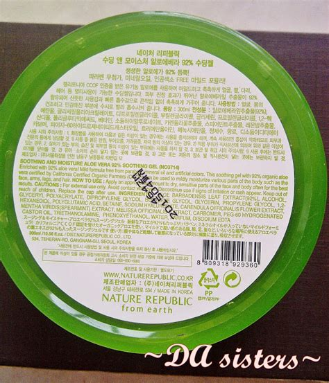 Kegunaan Nature Republic Soothing And Moisture da review nature republic soothing and