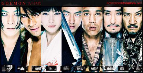 goemon movie hot toys co finances japanese movie goemon announces